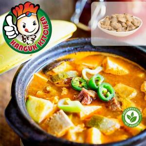 [HEAT & SERVE] Traditional Clam Doenjang Soup 500g (For 1 Pax)