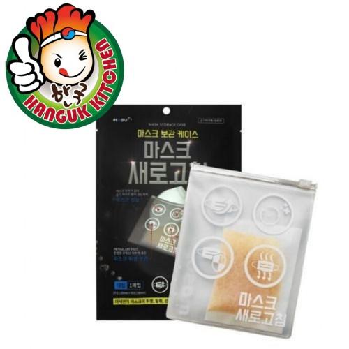 Imported Korean Mask Disinfectant Storage Case