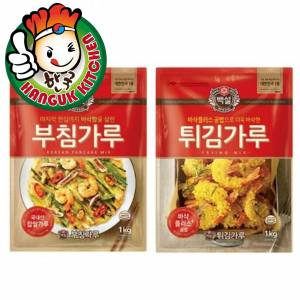 Korean Pancake Powder / Frying Powder Baeksul 1kg