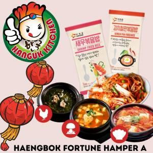 [CNY 2021 Special] HAENGBOK FORTUNE HAMPER A