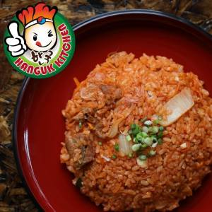 [HEAT & SERVE] Korean Pork Fried Rice 250g