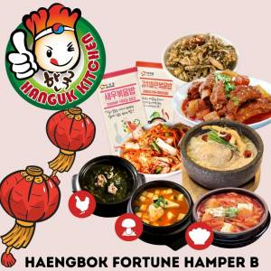 [CNY 2021 Special] HAENGBOK FORTUNE HAMPER B