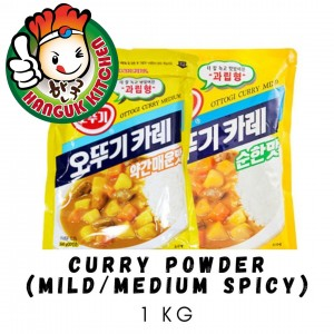 Imported Korean Curry Powder (Mild/Medium Spicy) 1KG