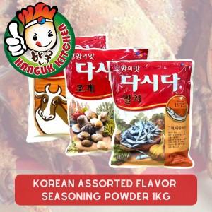 Korean Assorted Flavor Seasoning Powder 1kg
