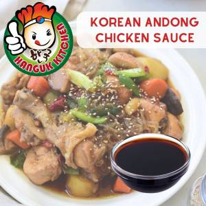 Korean Andong-style Chicken Sauce 700g