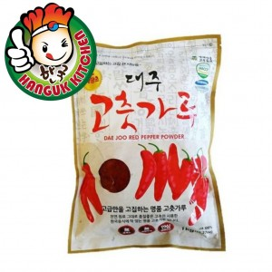 Top Grade Korean Chilli Powder (Fine / Coarse)1kg
