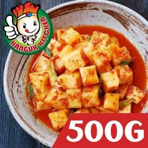 Freshly Made Korean Radish Kimchi 500g