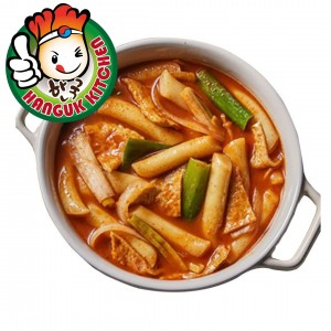 DIY Tteokbokki Kit Single Portion 300g