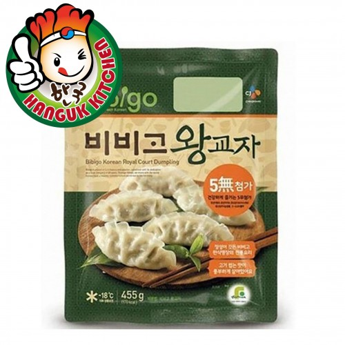 Bibigo Wang Pork Gyoza (2 Packets) 455g