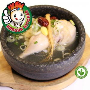 [HEAT & SERVE] Samgyetang Korean Ginseng Chicken Soup (Half Spring Chicken) 950g
