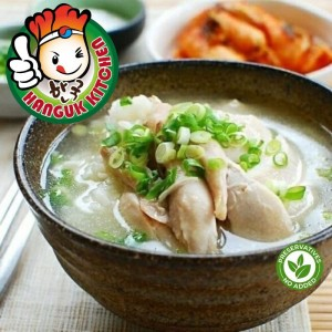 [HEAT & SERVE] Samgyetang Korean Ginseng Chicken Soup (Quarter Leg Chicken) 650g (1 Pax)