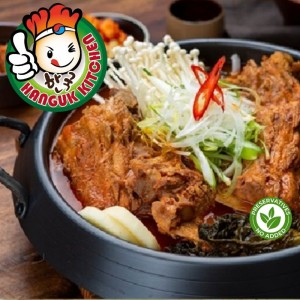 [HEAT & SERVE] Traditional Gamjatang (Korean Pork Rib Stew) 500g