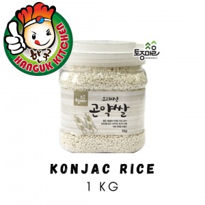 Keto Diet Friendly Konjac Rice 1kg