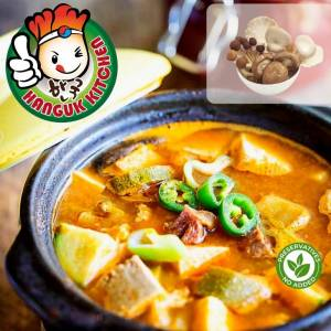 [HEAT & SERVE] Traditional Mushroom Doenjang Soup 500g (For 1 Pax)