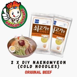 DIY Naengmyeon Korean Cold Noodles (Beef Broth) x 2 Servings 1kg