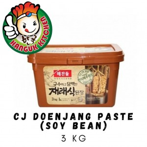 Imported Korean Doenjang Soy Bean Paste 3kg CJ