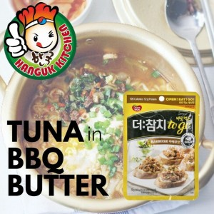 Ready-To-Go Tuna in BBQ Butter for Ramen 70g