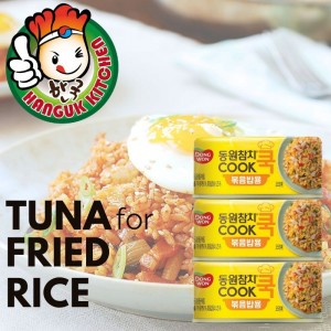Convenient Korean Canned Tuna for Fried Rice 100g