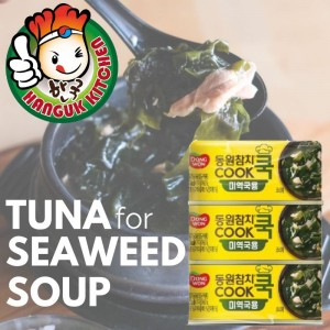 Convenient Korean Canned Tuna for Seaweed Soup Miyeok Guk 100g Dongwon