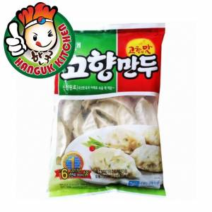 Imported Korean Vegetable Dumpling (Vegan) 567g