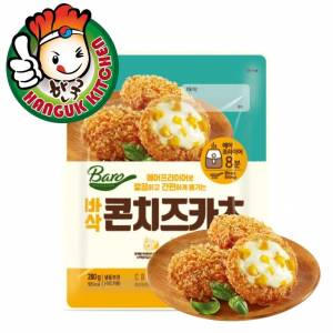 Imported Corn Cheese Croquette 280g