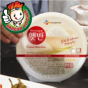 Instant Korean White Cooked Rice 210g CJ