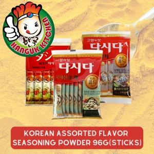 Korean Assorted Flavor Seasoning Powder 96g (12 Sticks)