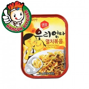 Korean Canned Braised Anchovies In Soy Sauce 50g