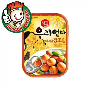 Korean Canned Braised Quail Eggs in Soy Sauce 130g